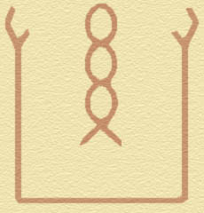Heka, the hieroglyphic for magic